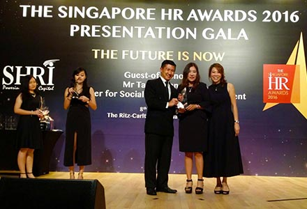 SHRI 2016 Award - Employee Relations & Workplace Harmony